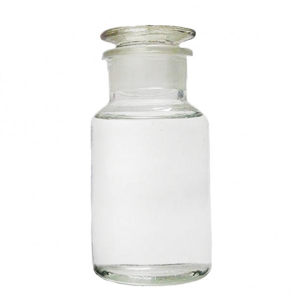Муравьиная кислота - 35 кг