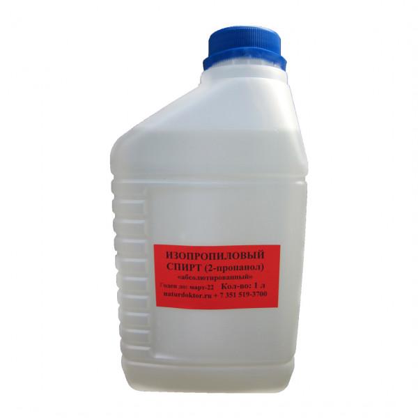 Изопропиловый спирт - 1 л